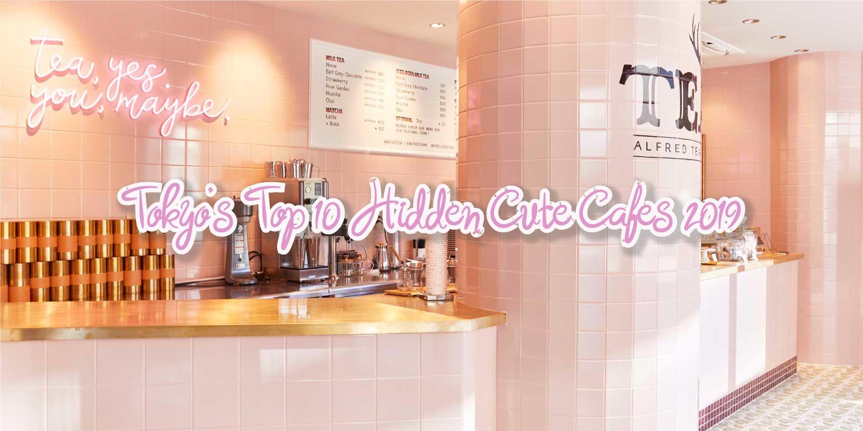 Tokyo's Top 10 Cute Hidden Cafes