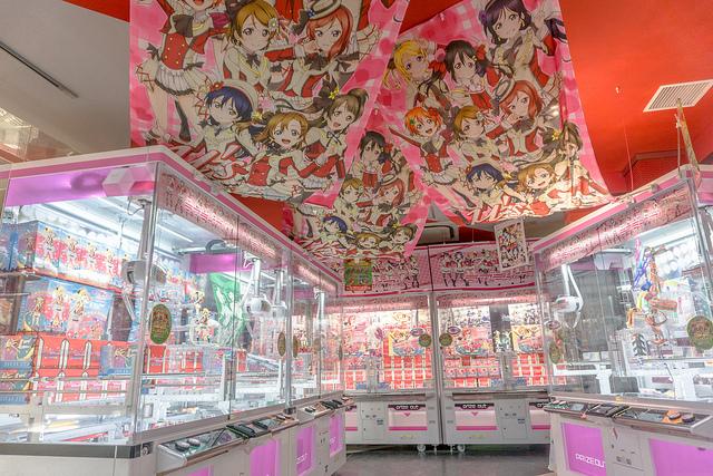 Akihabara Guide: Top Places to Visit in Akihabara 2019