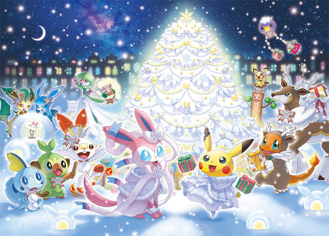 Official pokemon poster featuring the characters infront of a christmas tree in christmas outfits
