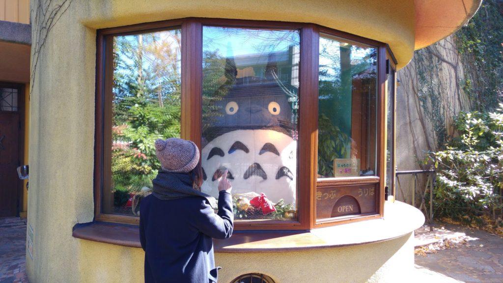 Picture of Totoro at the Studio Ghibli Museum, Mitaka.