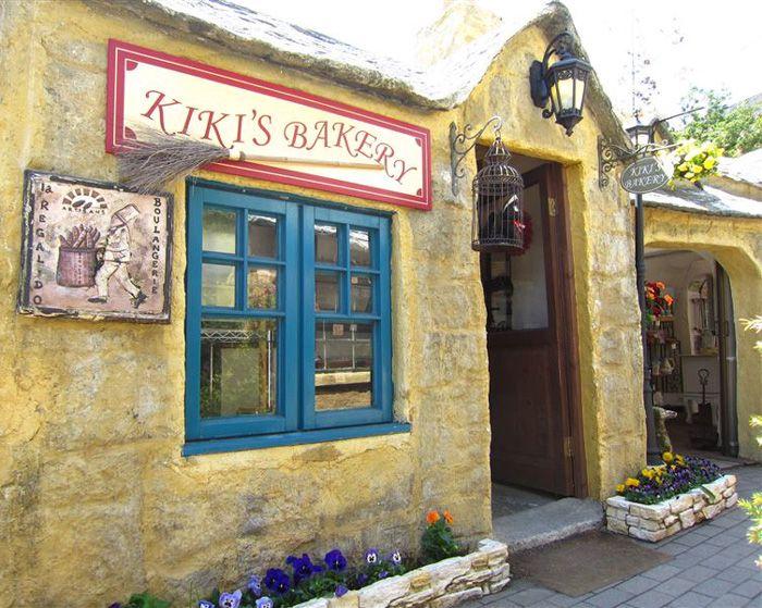 Kiki's bakery located in Oita.