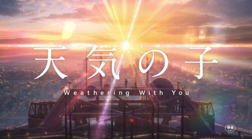 The opening of Weathering With You, with the title on the screen and tokyo in the background