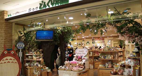 The Donguri - Studio Ghibli Merchandise shop in Tokyo station.