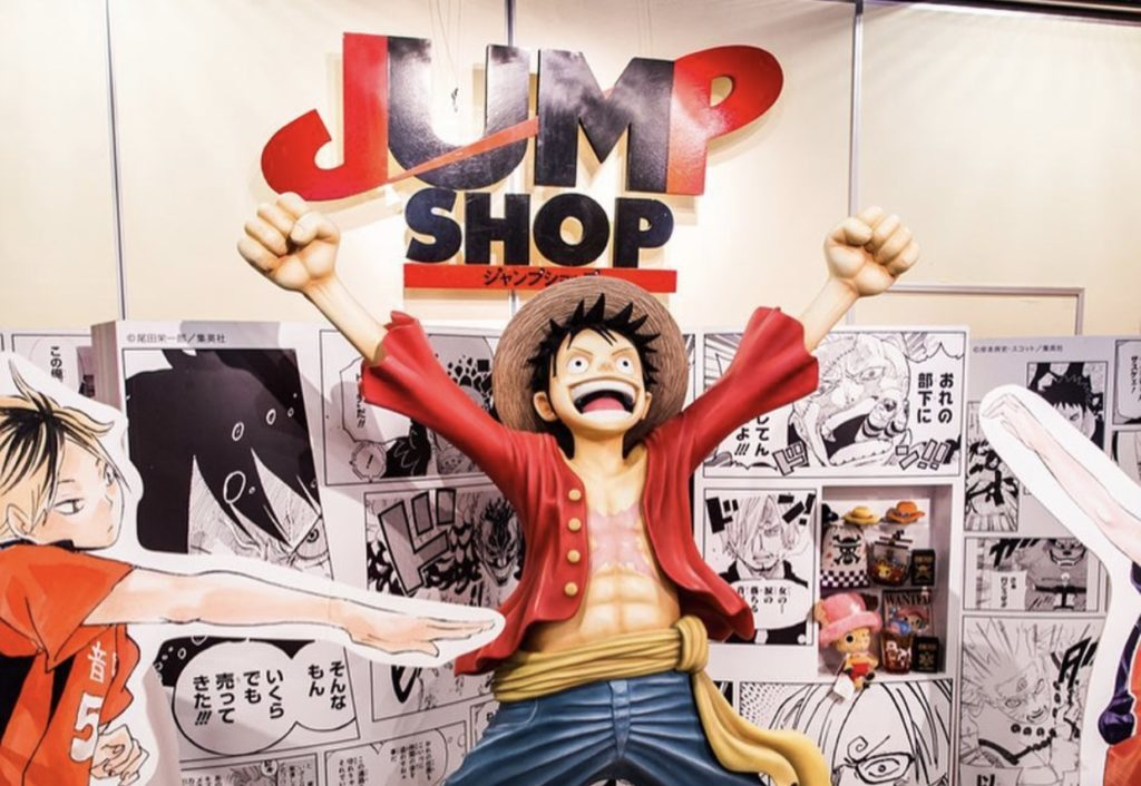 One Piece figure Jump Shop