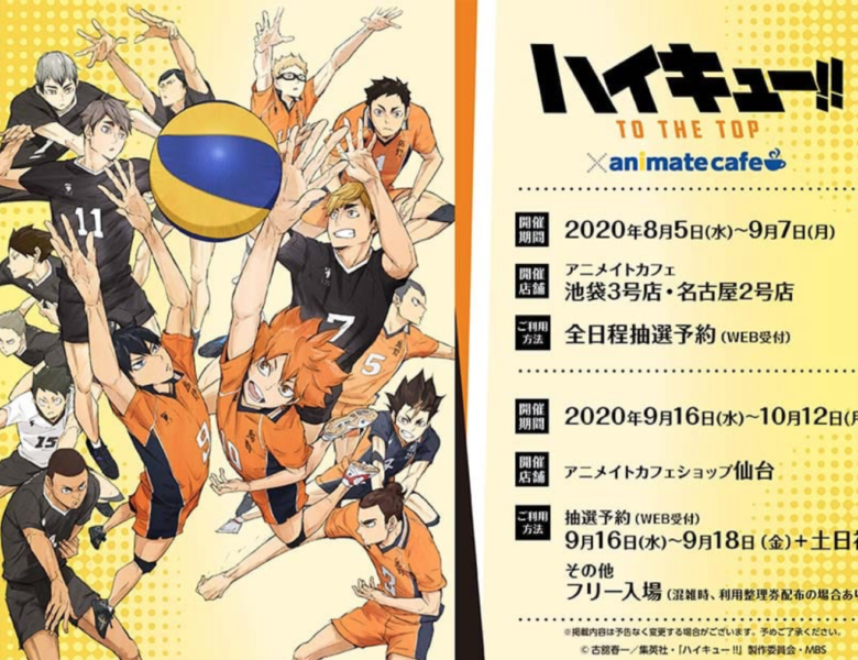 'Haikyuu!! To The Top' Cafe Opening in Tokyo 2020
