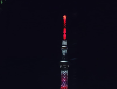 Tokyo Skytree Glows Red for Demon Slayer Movie