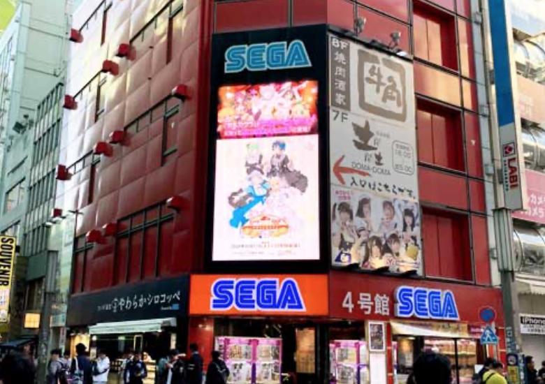 10 Must-Visit Shops in Akihabara, Tokyo