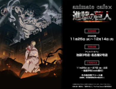 NEW Attack on Titan Cafe Opening in Tokyo 2020